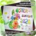 """alt=""""Oster-Blogtour Banner gemalt"""""""